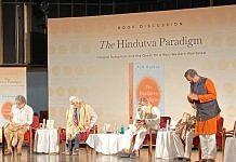 The book launch. | Twitter | @rammadhav_rss