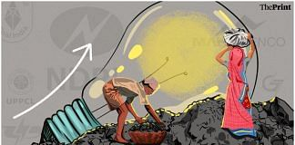 Illustration: Prajna Ghosh