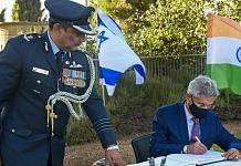 External Affairs Minister Jaishankar during a visit to the Indian Cemetery at Talpiot in Jerusalem, on 17 October 2021