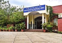 The search for a new Director for IIT Jammu has begun as early as eight months before the current Director's term ends.
