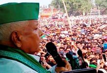 RJD chief Lalu Prasad Yadav during a rally at Tarapur constituency in Bihar's Munger district, on 27 October 2021