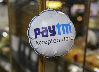 An advertising balloon for PayTM online payment at a store in Ooty