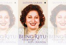 The cover of Being Ritu: The Unforgettable Story of Ritu Nanda by Sathya Saran.