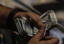 Indian rupee banknotes | Photo: Dhiraj Singh | Bloomberg
