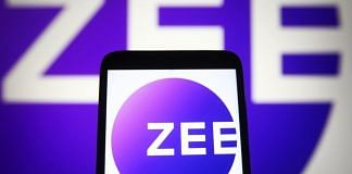 Zee Entertainment Enterprises Limited logo of an Indian media conglomerate on a smartphone screen   Photographer: SOPA Images/LightRocket/Getty Images via Bloomberg